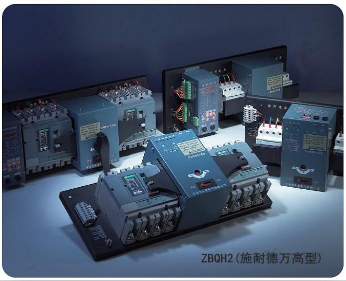 施耐德万高型WATSG系列双电源施耐德自动开关装置是利用微机控制技术开发研制的新一代施耐德自动开关装置。该WATSG开关以施耐德电气设备公司的C65、NS、NSX、NSE系列断路器或负荷开关为执行元件,并配以机电一体、带动电双重联锁的新型控制机构,特别适合用在不容许电源断电的重要供电场所。为满足现场需求,施耐德自动开关装置可实现自投自复、自投不自复、互为备用三种不同的工作方式。主要适用于商层楼宇、邮电通讯、矿山、航船、军事、机械、消防、电梯、工业流水线等需不间断供电的场合,作为保证连续供电的重要电气装置。