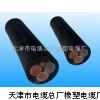 MHYVR 1X4X7/0.28矿用通信电缆