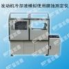 模拟使用腐蚀、气穴腐蚀、SH/T0085、SH/T0088