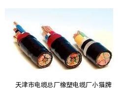 YJV32 细钢丝铠装电力电缆