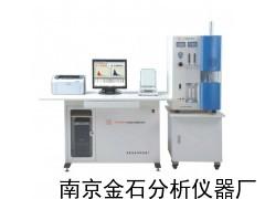钢铁化验仪器  高频红外碳硫分析仪