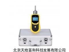 TD1118-CL2泵吸式氯气检测仪,北京氯气检测仪