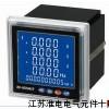 PD194E-9S4三相四线/三相三相电能表厂家