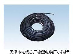 厂家直销计算机电缆 计算机电缆报价