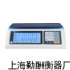 45kg商用电子秤 计重电子桌秤价格 上海桌秤