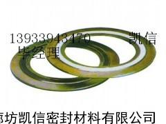 带内外环金属缠绕垫-带外环金属缠绕垫-