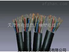大连ZR-HYAT23-铠装阻燃通信电缆