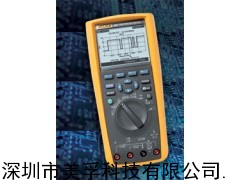 F287C数字万用表,FLUKE数字万用优惠价格