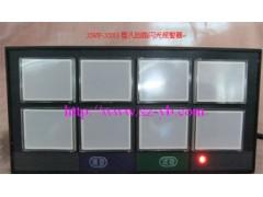 XWP-X803型八回路闪光报警器