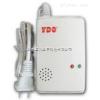 ZC-CT2008一氧化碳报警器