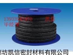 黑四氟盘根-含石墨的聚四氟乙烯盘根