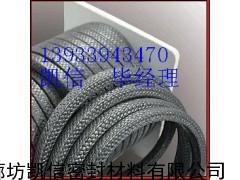 > 供应碳纤维盘根规格,碳纤维盘根价格