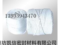 【精品】陶瓷纤维盘根;硅酸铝盘根