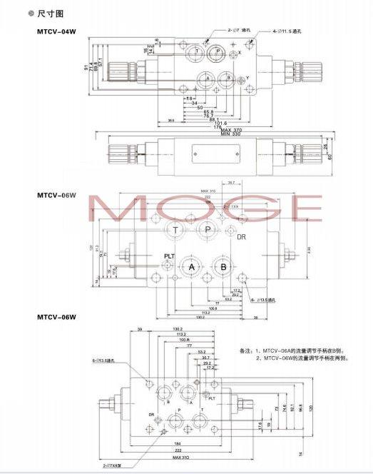 电路 电路图 电子 户型 户型图 平面图 原理图 523_664 竖版 竖屏