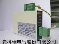安科瑞WH03-01/F温湿度控制器