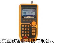 数字场强仪/手持式频谱场强仪