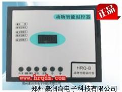 蜈蚣蝎子专业养殖温度控制器厂家批发