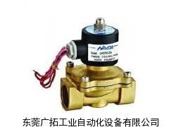 burkert6526电磁阀型号图片