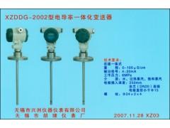 XZDDG-2002型电导率一体化变送器