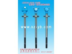 XZDDG-2002-002型电导率一体化防爆变送器