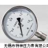 不锈钢壳防震压力表型号,不锈钢壳防震压力表厂家