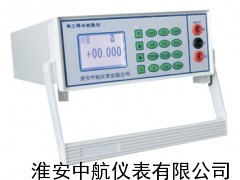 ZJF-4智能热工仪表校验仪