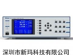 功率分析儀,艾諾多通道功率分析儀AN87500-53