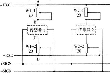 传感器输入激励电源