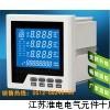 HDDZ-BR2C多功能液晶諧波表價格