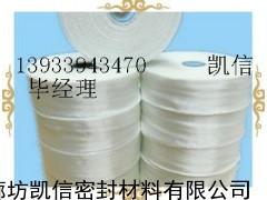 高温硅酸铝编织带-硅酸铝高温编织带