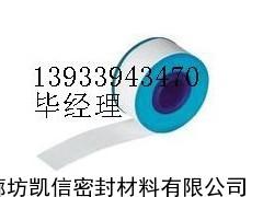 硅酸铝陶纤带新价格