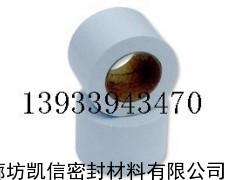 硅酸铝编织带新价格