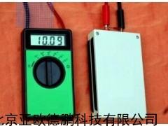 耐油防腐涂料电阻率测定仪/涂料电阻率测定仪