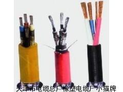 天津小猫牌CEFRP船用电缆zui低报价表