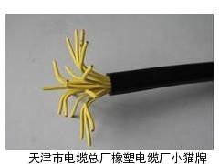 长期供应支持订做YJV32交联电力电缆各种规格 交货快