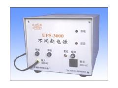 UPS-3000不间断电源