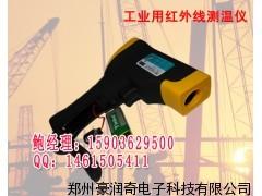 -20.0℃~1500℃活检测温专用仪器价格多少钱一台