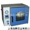 SDH-25AT 真空干燥箱