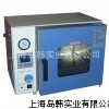 上海真空干燥箱 SDH-50AT 智能液晶真空干燥試驗箱