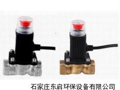 zq20-rq燃气电磁切断阀 气体泄漏切断阀图片