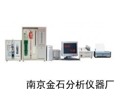 供应耐磨材料化验仪器 电脑智能一体多元素分析仪
