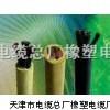 MYP屏蔽电缆MYP矿用橡套软电缆