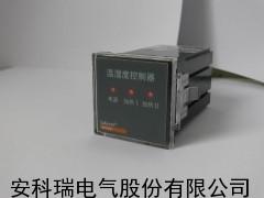 安科瑞WH48-02/FF温湿度控制器
