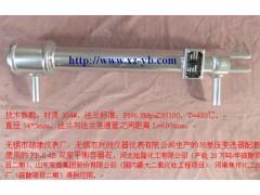 FP-6.4B双室平衡容器