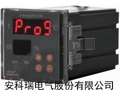 安科瑞WHD48-11智能型温湿度控制器