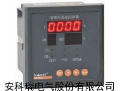 安科瑞WHD96-22智能型温湿度控制器