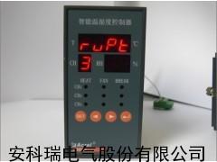 安科瑞WHD46-33智能型温湿度控制器