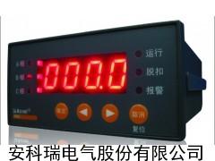 安科瑞ARD2-25智能电动机保护器