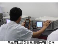 东莞长安仪器计量设备校准检测机构