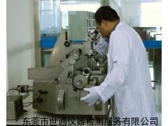 东莞寮步仪器计量设备检定校准检测机构